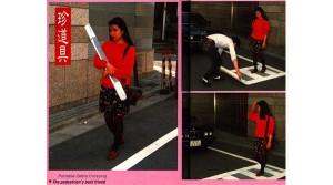 Invenzioni inutili - strisce pedonali portatili